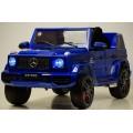Детский электромобиль Mercedes G63 AMG (O777OO) синий глянец.