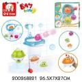 Набор игрушек для купания, в коробке 26,5*7*27 см.