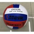 Мяч волейбольный трехсл., мат-л PVC. Вес 270 гр., 1 цвет, диаметр 21 см.
