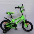 "14"" Велосипед Sprint зеленый KSS140GN"