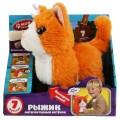 Интерактивный котёнок Рыжик 16см с бутылочкой, на бат. 7 функц., озвуч. в кор. МОЙ ПИТОМЕЦ в кор12шт