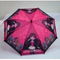 Зонт детский PLS-4094