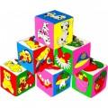 Кубики Мякиши (предметы)
