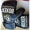 Детские игровые боксерские перчатки арт.51536 (Ор)