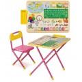 Стол+1 стул Глобус роз 1044ДМ