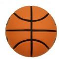 Мяч баскетбольный GUAPPO