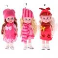 Кукла 1520214