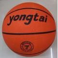Мяч баскетбольный резин d25см