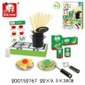 """Набор """"Кухня"""" с продуктами, в коробке 22*9,5*30 см."""