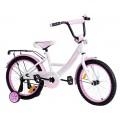 "20"" Велосипед NAMELESS VECTOR (бел/роз)"