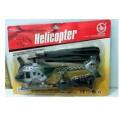 вертолет запускаемый с веревкой