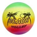 Мяч Волейбол Радужный, 22см