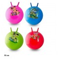 Мяч пластизоль с рогами 55 см 540 г 4 цвета 8153
