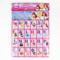 Карточки магнит Учим алфав и цифры Принцессы 60445