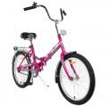 """20"""" Велосипед Stels Pilot 410 скл. 13,5 рама (малиновый)"""