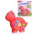 Динозаврик (Веселушки) 2221
