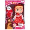 """Кукла """"Карапуз"""" Маша и Медведь. Маша 15см, озвуч., в платье в горох."""