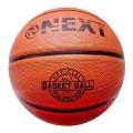 Мяч Баскетбольный NEXT, Р.7. резина+камера в пак.