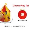 Палатка игровая 100х100х130