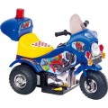 Мотоцикл аккум. для катания детей (синий)