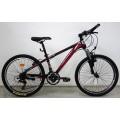 """24"""" Велосипед NAMELESS Steel"""