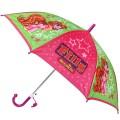 Зонт Филли UM45-FILL
