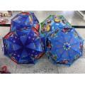 Зонтик 50см